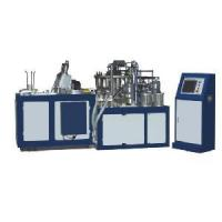 High Speed Paper Cup Machine (GSZB-D) Manufactures