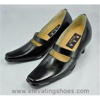 Buy cheap Wonmen heel shoes ,dress shoes ,tall shoes,elevating shoes from wholesalers