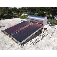 China Pressurized Flat Plate Solar Water Heater Blue Titanium Coating With Aluminum Alloy Support on sale