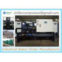 China Screw Type Water Cooled Chiller Cooling Water for Concrete Batching Plant on sale