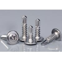 China Yellow Zinc Stainless Steel Wafer Head Self Drilling Screws Modified Truss Head on sale