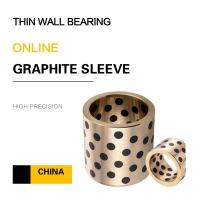 Thin Wall Copper Bearing With Graphite Self Lube Bronze Components For Press Dies Manufactures