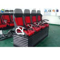 Large Curved Screen 5D Movie Theater Dynamic Chair , Special Effect Manufactures