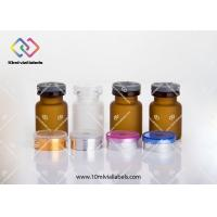 Durable Medicine Use Tiny Glass Vials , Injection Amber Glass Vials Manufactures