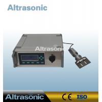 Table Style Special Ultrasonic Cutting Actuator For Rubber With Titanium Cutter Manufactures