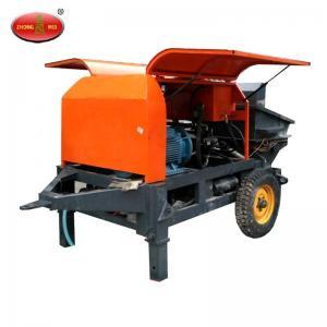 China Good Price HBTSL40 Concrete Pump Construction Cement Pump on sale