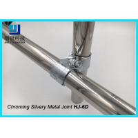 2 Pipe Mounting Bracket Chroming Joint Tube Metal Clamp For ESD Trolley HJ-6D Manufactures