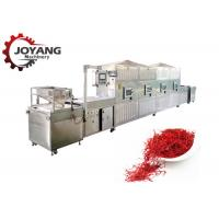 China Stainless Steel Saffron Seed Microwave Drying And Sterilization Machine / Equipment on sale