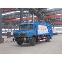 China Dongfeng mini hook lift garbage truck, 5ton hydraulic lifter truck for sale on sale