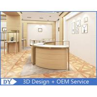 Buy cheap OEM Modern Round Shape Jewellery Showcases In Stain steel MDF from wholesalers