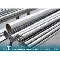 Corrosion Resistance Titanium Rod Bar , Polished Titanium Bar Manufactures