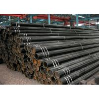 Q235 seamless steel carbon steel Cold Drawn Seamless Tube , high quality cold drawn pipe for oil and gas Manufactures