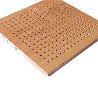 Natural Wood Veneer Perforated Acoustic Panels Hotel Sound Proof Wall Board Manufactures