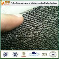 China Suppier CE Approved Stainless Steel Tube Refrigeration Manufactures