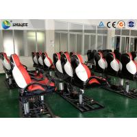 China 5D 6D 7D 9D 12D XD Cinema With Exciting Vibration Leg Sweep And Shaking Functions on sale