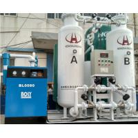 Air Separation PSA Oxygen Generator / Oxygen Plants with Pressure 0.1-0.7MPa and Rapid Nitrogen Production Manufactures