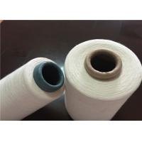 Strong NE32 Combed Cotton Polyester Yarn For Weaving On Plastic Cone Manufactures