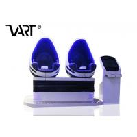 Buy cheap 360 Vision 9d Virtual Reality Egg Machine Movie Theater Equipment 220V for 2 from wholesalers