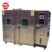 Walk In Stability Humidity Testing Equipment , 3000L Temperature Controlled Chamber Manufactures