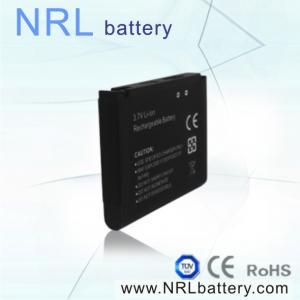 China BL-4B phone battery on sale