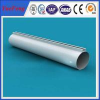 Hot! white aluminium powder coated aluminum profile for industry factory Manufactures