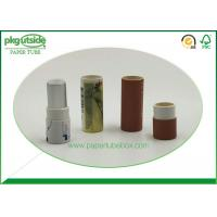 Clothes Cardboard Canister Packaging , Paper Tube Containers Damp - Proof Manufactures
