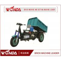 Brick Loading / Unloading Cargo Motor Tricycle Electric Drive Wheel 1000w Horsepower Manufactures