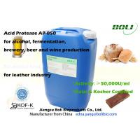 Acid Protease AP-050 in Liquid Form Proteolytic Enzyme for Alcohol Fermentation Brewing and Animal Feed Manufactures