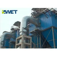 China 2.5MPa Sintering Cooler Heat Recovery Boiler , Waste Heat Recovery Steam Generator on sale