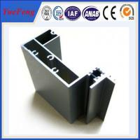 100 width 6000 series office partition aluminum profiles, aluminum curtain wall profiles Manufactures