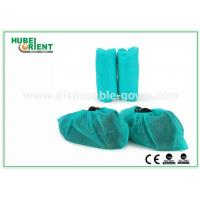 China Breathable Disposable Shoe Cover / Waterproof Boot Covers Blue White Green on sale
