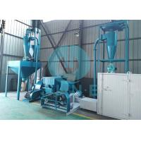China High Output Fish Feed Extruder Machine Made From Corn Wheat Customized on sale