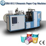 China best sale automatic disposable mcdonalds paper cup machine Manufactures