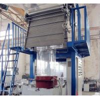 Large PVC Blown Film Extrusion Machine Monolayer Blown Film Plant 30 - 45kg/H Manufactures