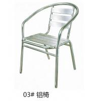 China China Outdoor Aluminum Chair Aluminum Table Furniture on sale