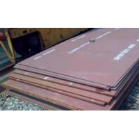 Steel Plates for Low Temperature Service  NACE MR0175 Manufactures