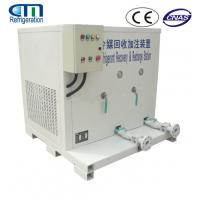China High Speed Refrigerant Recovery Unit  for Large Tanks Recoverying Refrigerant on sale
