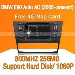 Car DVD Player for BMW E90/ E91/ E92/ E93 - GPS CAN Bus ISDB-T Manufactures