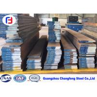 Wear resistance tool steel & High Speed Steel Flat Bars (1.3355/SKH2/T1) Manufactures