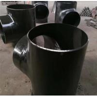 Buy cheap Tee - Equal, Carbon Steel Per ASTM A234 Grade WPBW, 0.625 Inch Nominal Wall, Buttweld End, Per MSS SP 75, from wholesalers