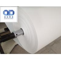 OEM digital inkjet Textile Transfer Paper for chemical fiber and Cloth Manufactures