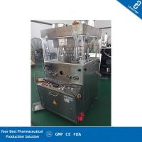 China Multi Functional Rotary Pill Press Machine / Latest Tablet Compression Machine on sale