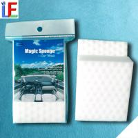 LF030E Factory Directly Sell Professional Nano Car Cleaning Sponge Manufactures