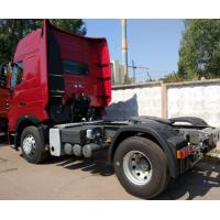 China 300L Tank  Howo A7 Tractor Truck 4×2 Camion Euro 2 Diesel Fuel Type on sale