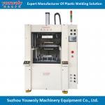 Automobile Logo Air Bag Welding Uses Hot Melting Machine Ultrasonic welding machine infrared welding machine Manufactures