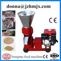Smooth rotation and high level good quality hot selling flat die pellet machine Manufactures