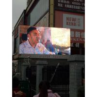 China P6.67 P16 Front Service Outdoor Advertising Led Display WIFI 3G 4G Control System on sale
