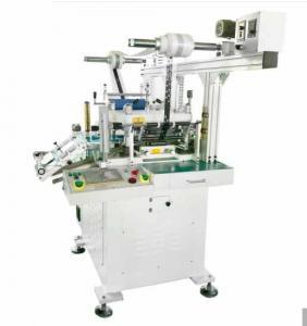 China High Precision Die Cut Sticker Machine , Semi Automatic Rotary Label Cutting Machine on sale