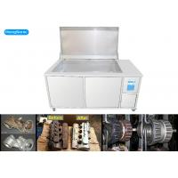 Power Adjustable Automotive Ultrasonic Cleaner With 2 Separate Generators 360L Manufactures