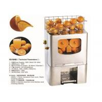 Supermarket Commercial Orange Juicer Machine Automatic 120W Stainless Steel Manufactures